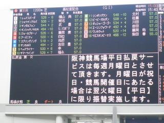 001 order.JPG