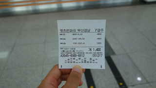 DSC09467.JPG