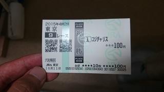 DSC_0603.JPG