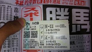 DSC_0705.JPG