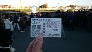 DSC_3875.JPG