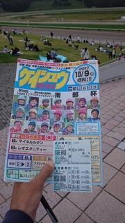 DSC_3871.JPG